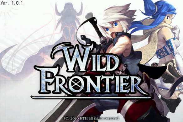 wild frontier from KTH